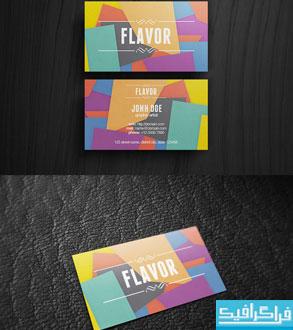 دانلود کارت ویزیت رنگارنگ - شماره 4