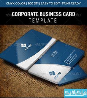 دانلود کارت ویزیت شرکتی - شماره 49
