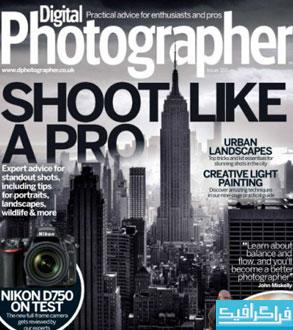 مجله عکاسی Digital Photographer - شماره 155