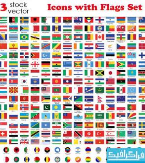 دانلود آیکون پرچم کشور های جهان