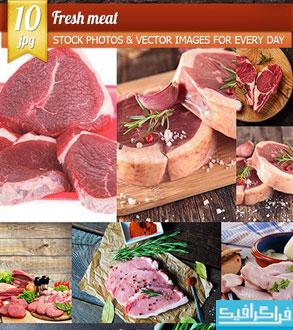 دانلود تصاویر استوک گوشت تازه - Fresh Meat