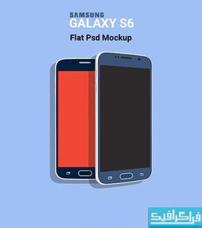 ماک آپ گوشی سامسونگ Galaxy S6 - طرح تخت