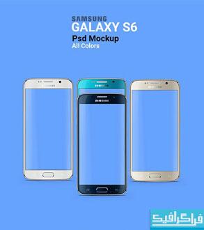 دانلود ماک آپ گوشی سامسونگ Galaxy S6