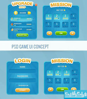 دانلود فایل لایه باز رابط کاربری بازی