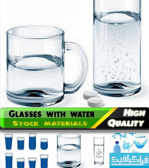 دانلود وکتور های لیوان با آب - Glasses with Water