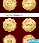 دانلود فایل لایه باز نشان های طلایی وب