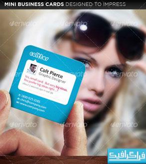 دانلود کارت ویزیت کوچک - Mini Business Card