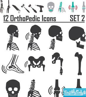 دانلود آیکون های ارتوپدی - Orthopedic Icons