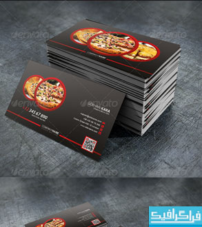 دانلود کارت ویزیت پیتزا - Pizza Business Card