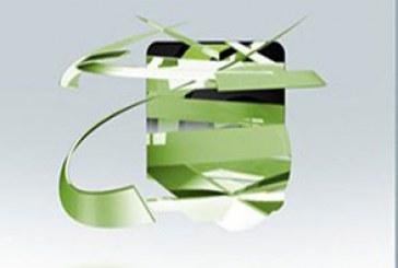 دانلود پروژه افتر افکت نمایش لوگو با روبان