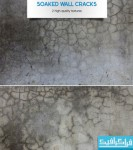 دانلود تکسچر های دیوار خیس - Soaked Wall