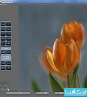 دانلود نرم افزار رسم نقاشی Speedy Painter