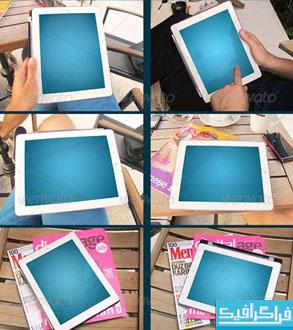 دانلود ماک آپ فتوشاپ تبلت - Tablet Mock Up
