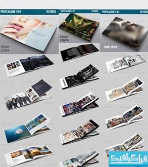 دانلود 3 فایل لایه باز فتوشاپ آلبوم عکس
