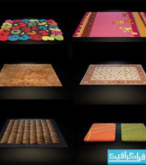 دانلود مدل های سه بعدی فرش