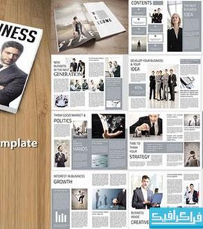 فایل لایه باز این دیزاین قالب مجله - شماره 3