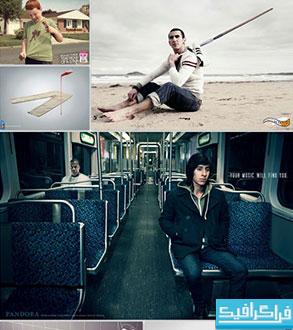 تصاویر تبلیغاتی خلاقانه - شماره 7