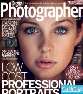 مجله عکاسی Digital Photographer - شماره 157