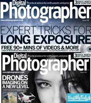 مجله عکاسی Digital Photographer - شماره 158 و 159