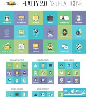 دانلود آیکون های تخت - Flat Icons – شماره 20
