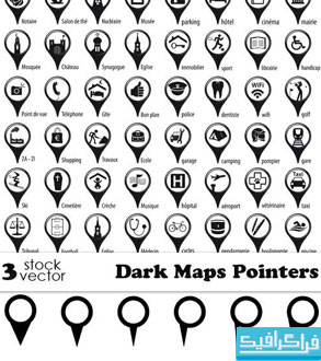 دانلود آیکون های اشاره گر نقشه - رنگ تیره