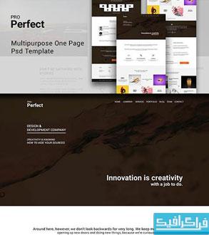 قالب psd سایت تک صفحه ای چند منظوره ProPerfect