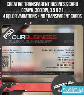 دانلود کارت های ویزیت لایه باز شفاف