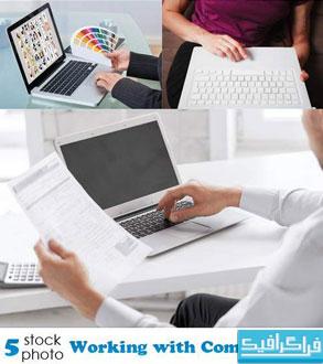 تصاویر استوک کار کردن با کامپیوتر