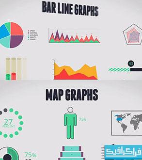 دانلود پروژه افتر افکت 100 طرح اینفوگرافی