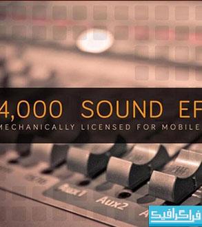 دانلود 4000 افکت صوتی