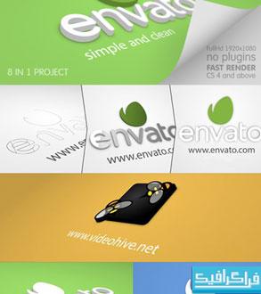 دانلود 8 پروژه افتر افکت نمایش لوگو ساده
