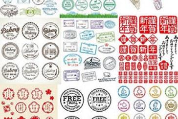 دانلود وکتور های تمبر – Stamp Vectors