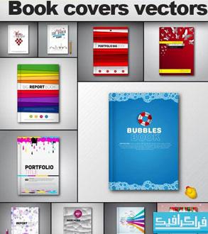 دانلود وکتور طرح های جلد کتاب و دفتر