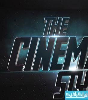 فایل لایه باز افکت متنی سینمایی سه بعدی