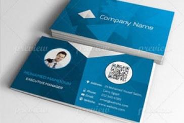 دانلود کارت ویزیت شرکتی – شماره 52