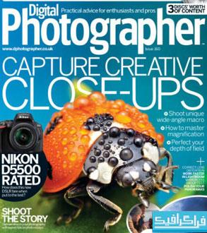مجله عکاسی Digital Photographer - شماره 160