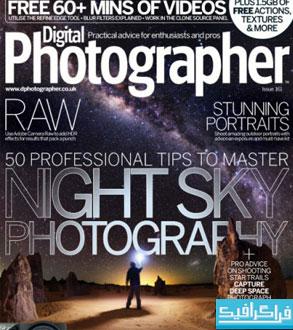دانلود مجله عکاسی Digital Photographer - شماره 161