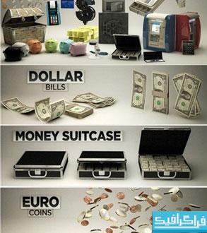 دانلود مجموعه مدل های سه بعدی مالی