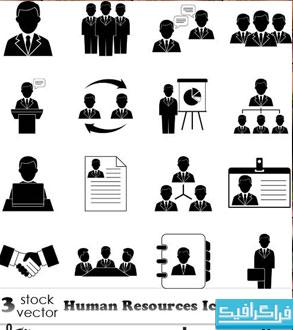 دانلود آیکون های منابع انسانی - شماره 2