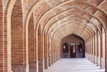 دانلود والپیپر مسجد کبود تبریز