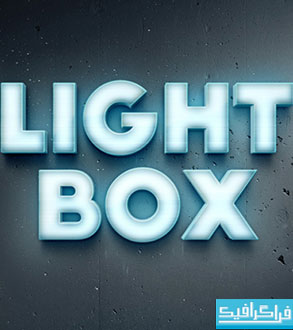 دانلود فایل لایه باز فتوشاپ افکت متنی Light Box