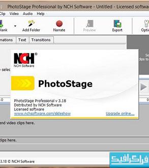 دانلود نرم افزار ساخت اسلاید شو PhotoStage 3.1