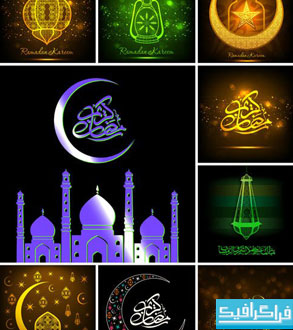 وکتور های ماه مبارک رمضان - شماره 2