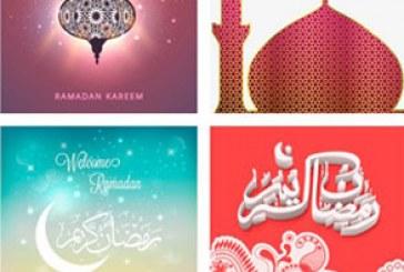 دانلود وکتور های ماه مبارک رمضان