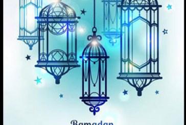 وکتور های ماه مبارک رمضان – شماره 3