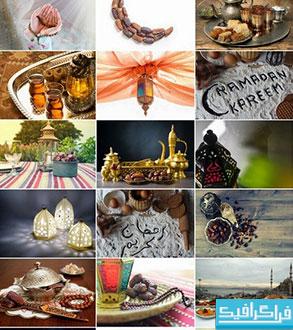 دانلود تصاویر استوک ماه رمضان و افطاری