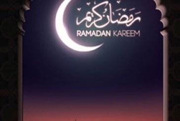 پروژه افتر افکت لوگو ماه رمضان – شماره 2