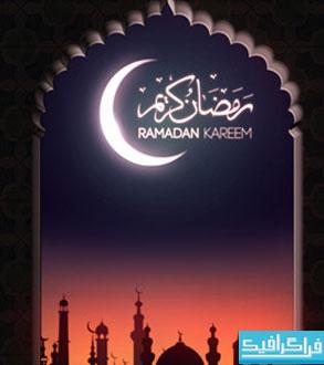 پروژه افتر افکت لوگو ماه رمضان - شماره 2