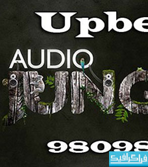 دانلود ترک موسیقی Upbeat