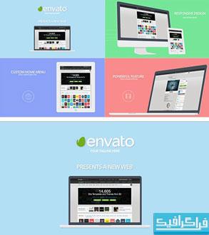 پروژه افتر افکت ویدئو تبلیغ طراحی سایت
